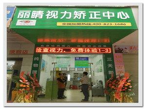 惠州市加盟店